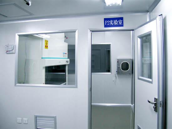 P2级实验室主工作区