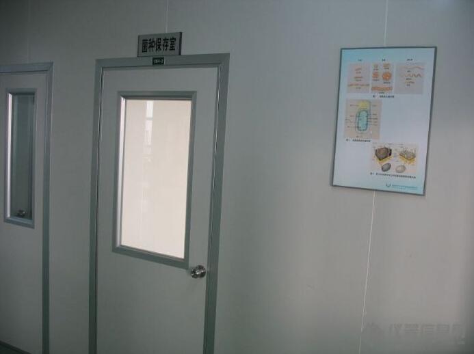 生物安全实验室菌种保存室